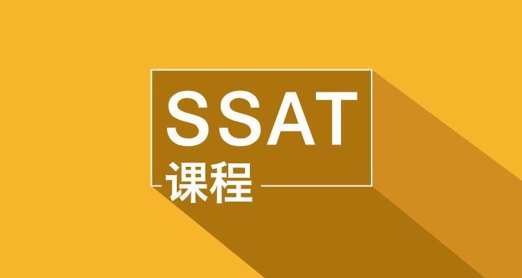 青岛小站教育