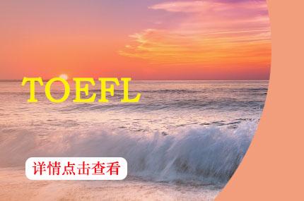 上海黄浦区安生外国语专修学校