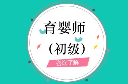 上海境学教育科技有限公司