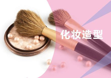 周末业余韩式化妆班