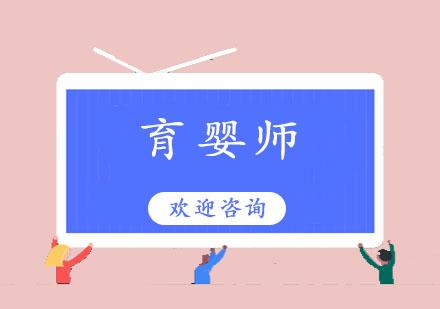 上海宏星职业技能培训学校