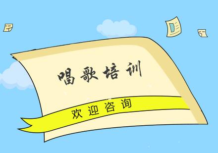 天承艺术中心长宁校区