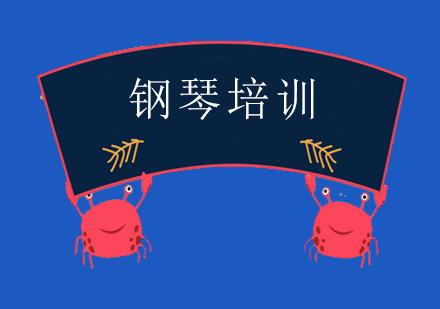 MTwo音乐培训中心长宁校区