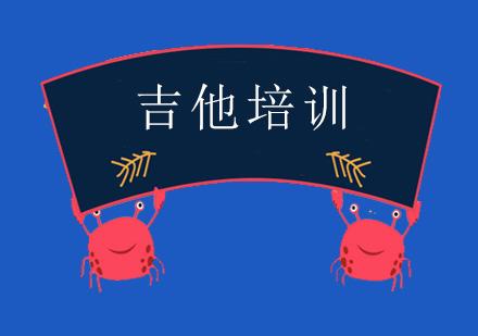 MTwo音乐培训中心浦东校区