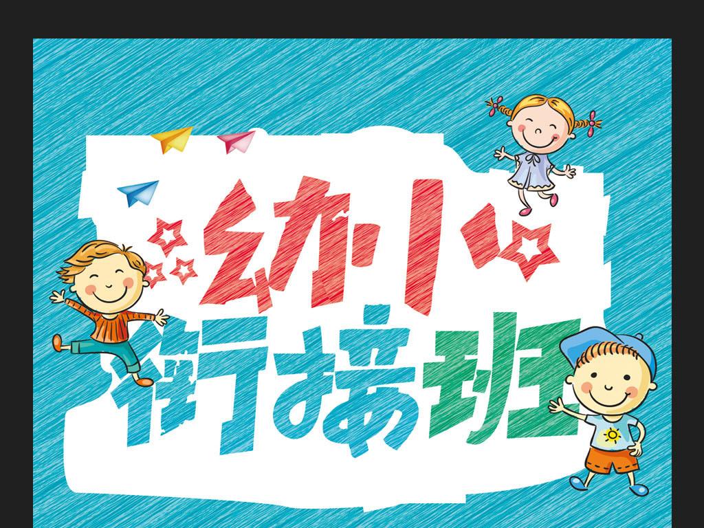济南市上知教育培训学校