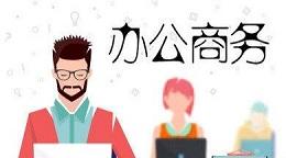 温岭春华教育