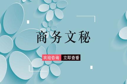 上海闵行区网信教育进修学校普陀校区