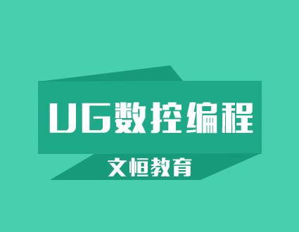 天津文恒教育