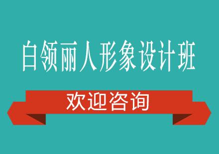 上海伊尚美薇化妆美甲培训中心