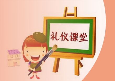 上海新蕊伊尚美薇培训