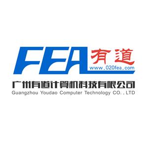 广州有道有限元分析培训学校