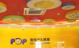宁波新东方泡泡少儿英语培训