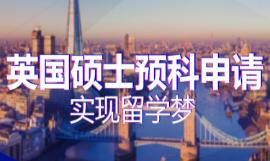宁波新东方英语培训学校江东校区