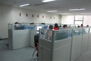 103网校沈阳站