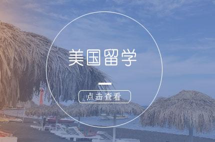 上海必益教育静安校区