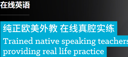 义乌韦博英语培训学校
