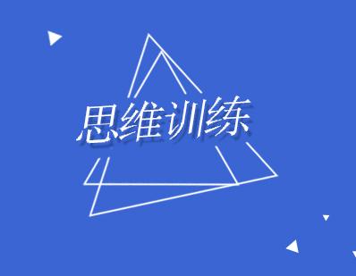上海小海豚注意力训练营