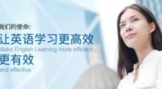 绍兴韦博英语培训学校