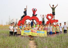 宁波奥德曼中小学生夏令营