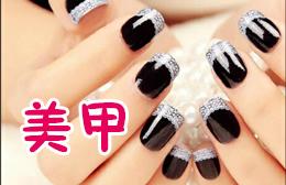 惠州小金口素素化妆培训机构