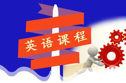 上海汉普森英语培训学校