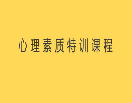 上海新励成口才