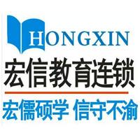 惠州陈江宏信教育