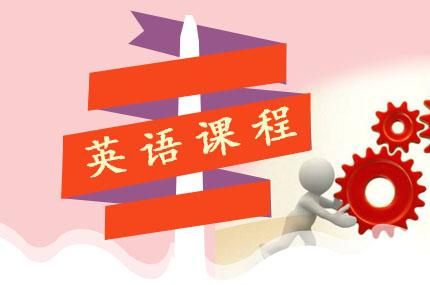 上海市汉普森英语教育