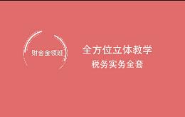 上虞春华教育