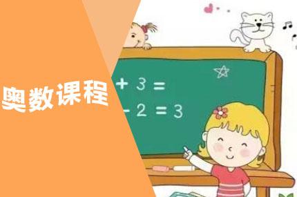 上海思源教育