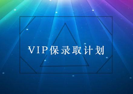 上海Artslink零创国际艺术教育