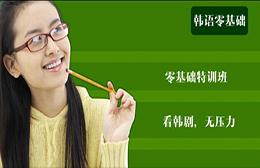 抚顺新干线外国语培训学校