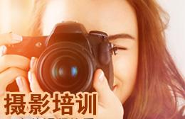 汕头青桔映像商业摄影机构