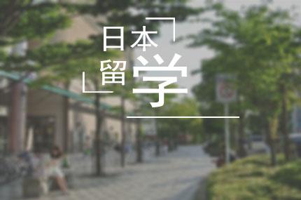 上海小莺出国留学