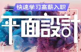 惠东淘宝电商培训(视尚)