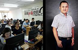 哈尔滨森大电脑培训学校