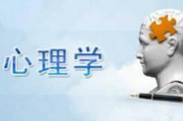 宁波跨考培训学校