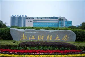 杭州泰祺教育培训学校