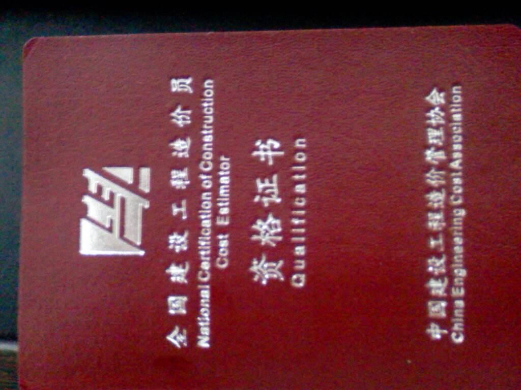 无锡上元教育培训学校