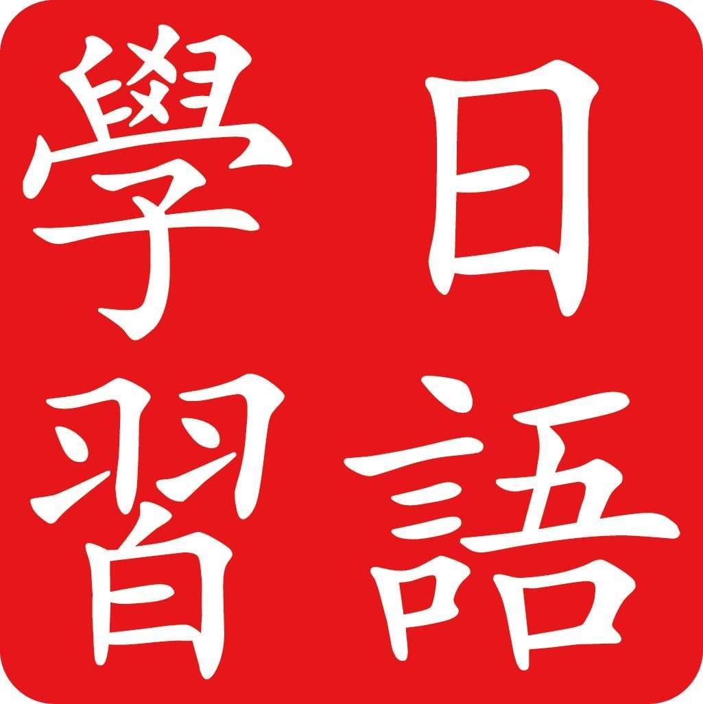 江阴上元教育咨询有限公司