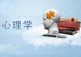 杭州跨考培训学校