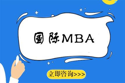 上海新与成商学院