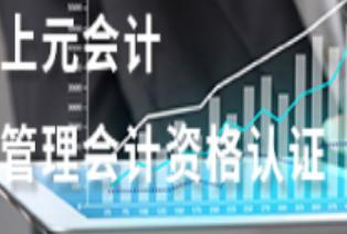 杭州上元职业技能培训学校