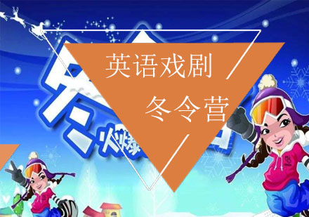 上海佳兆业体育培训学校