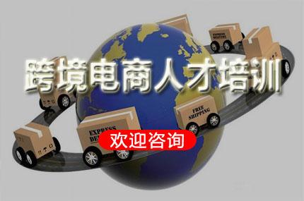 上海宇森教育