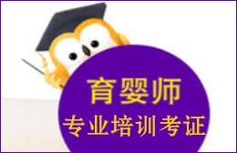 惠州好管家职业培训学校