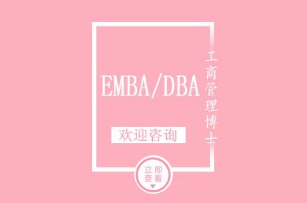 上海海哲欧洲商学院