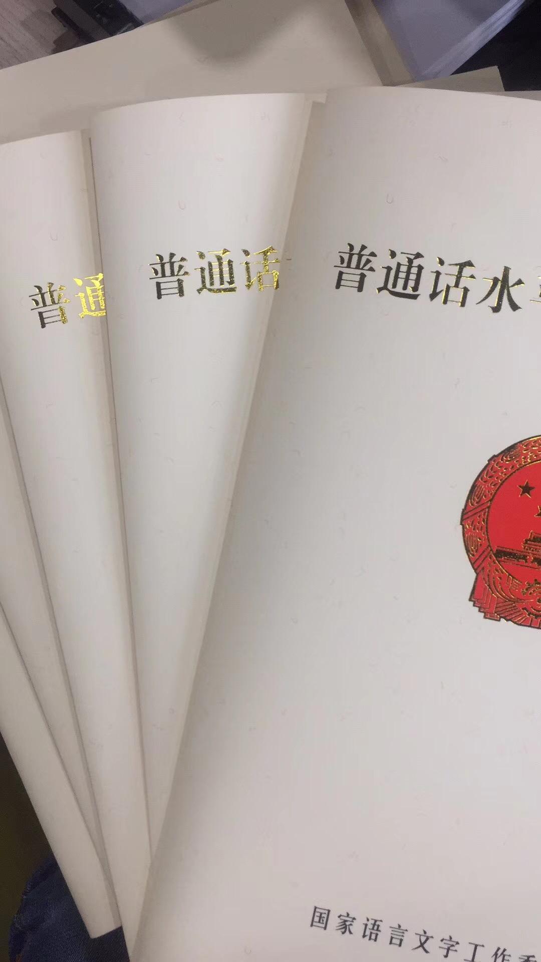 杭州广学教育会计培训学校