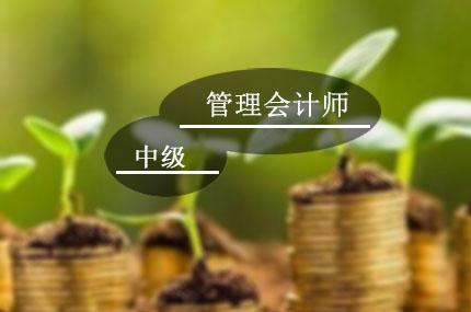 上海益友教育