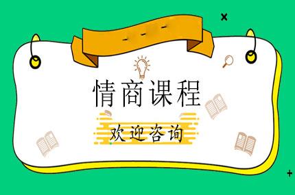上海龅牙兔教育信息咨询有限公司